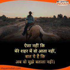 Shayari Status, Shayari In Hindi, Love Quotes In Hindi, True Love Quotes, Good Morning Good Night, Good Night Quotes, Status Quotes, Heartbroken Quotes, Quotes Images