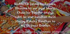 Happy Raksha Bandhan Wishes Quotes with images | Greeting Card Photos