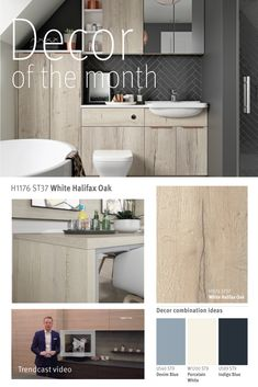 Decor of the month: 2019 June Davos, White Oak, Blue And White, Cool Tones, Aqua Blue, Solid Wood, Bathrooms, Trends, Cool Stuff