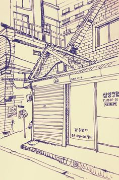 Chungmuro sketch3 by ~choi891219 on deviantART