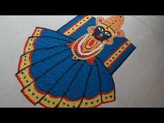 Indian Rangoli Designs, Rangoli Designs Latest, Rangoli Ideas, Ganesh Rangoli, Diwali Rangoli, Romantic Songs Video, Cool Art Drawings, Diwali Decorations, Floor Design