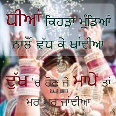 """""""••ਪੁੱਤ VANDONN ZAMEENA ਧੀਆਂ DUKH VANDONDIYA NE•• #jatt #jatt #followformore #dailyposts #dailyquotes #panjabi_quotes"""" Maa Quotes, True Quotes, Best Quotes, Qoutes, Couple Quotes, Family Quotes, Love Your Parents, Punjabi Love Quotes, Whatsapp Status Quotes"""