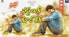 Download Ninnu Kori 2017 Torrent Movie Telugu Full HD Film