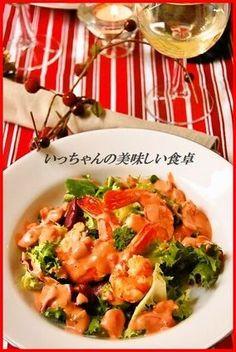 前菜に☆焼き海老のサラダ レシピブログ