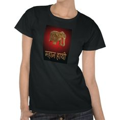 The Great Elephant Women's T-shirt available at www.zazzle.com/americanbannedtshirt