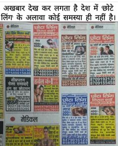 Funny News In Hindi For School : funny, hindi, school, Funny, Hindi, Memes, Hinglish, Ideas, Witty, Memes,