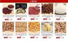 首页-枣庄乡农源杂粮特产-- 淘宝网 nice looking grain store on taobao
