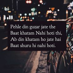 Heart Touching Shayari in Hindi Love Pain Quotes, First Love Quotes, Mixed Feelings Quotes, Secret Love Quotes, True Love Quotes, Hindi Quotes In English, Hindi Quotes Images, Shyari Quotes, Hindi Quotes On Life