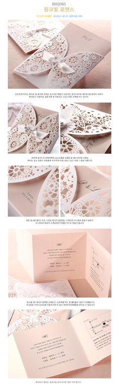 [B*Hands Card] 50 Kits Wedding Invitations Laser Cut 50Cards+50Envelopes+50Seals   eBay