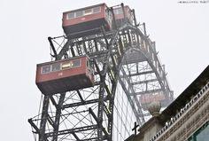 Giant Ferris Wheel -