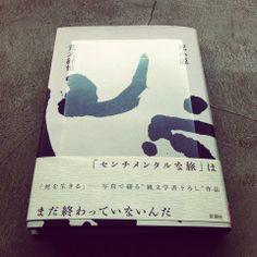 wangzhihong.com荒木經惟-死小說
