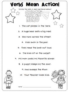 Verbs are Action Words! Freebie