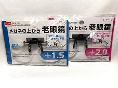 DAISO JAPAN Clip on Flip up Magnifying Reading Eye Glasses japanese +1.5/+2.0 #DaisoJapan