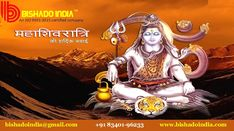 Har Har Mahadev Shivratri Wishes Name Create Image. Online Happy Shivratri Wishes Photo Sending Free. Special Name Writing Shivratri Greeting Card Sending Online Editor Image. Shivratri Wallpaper, Ganesh Wallpaper, Wallpaper Online, Nature Wallpaper, Maha Shivaratri Wishes, Happy Maha Shivaratri, Mahashivratri Images Hd, Nature Images, Wallpaper Free Download