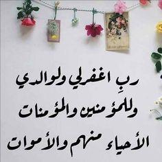 قال الله تعالى :