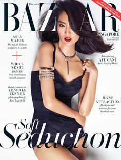Asia's Next Top Model Cycle 3 winner from Indonesia, Ayu Gani poses for Harper's Bazaar Singapore July 2015 cover shoot in Dolce & Gabba. V Magazine, Magazine Covers, Dolce & Gabbana, Vanity Fair, Vogue, Asia's Next Top Model, Dior, Harper's Bazaar, Swimwear Model