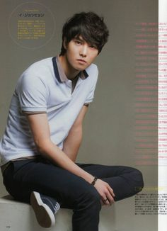 Lee Jong Hyun | CNBlue (guitar, vocal)