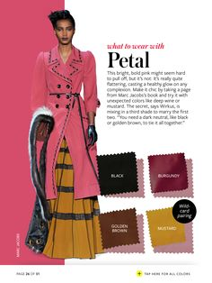 Petal: colour combinations