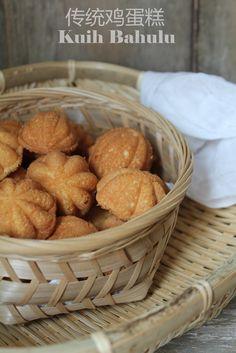 爱厨房的幸福之味: 传统鸡蛋糕(预烤面粉与粗糖)Kuih Bahulu