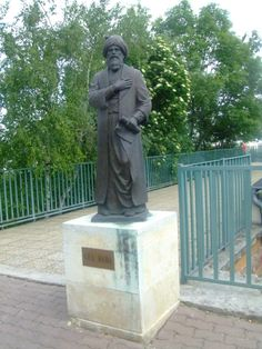 "Gul Baba [""Father of Roses""]. A.K.A. Cafer. Ottoman BEKTASHI Dervish Poet. Statue outside Budapest. Named by his friend, Suleiman, Patron Saint of Buda. His ""The Key to the Unseen"" is a HURUFI compendium."