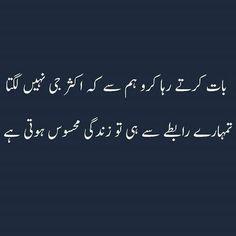 Libra Quotes, Urdu Quotes, Poetry Quotes, Urdu Poetry, Qoutes, Husband Quotes, Love Quotes For Him, Best Positive Quotes, Best Quotes