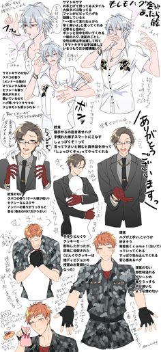 - Anime and Manga - Anime Music, Anime Songs, Otaku, Manga Books, Rap Battle, Hot Anime Guys, Drawing Reference, Anime Artwork, Character Design