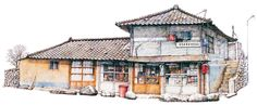 by 이미경 Lee Me Kyeoung 'The days of convenience Stores' Watercolor Architecture, Architecture Art, Cityscape Drawing, Ink Pen Art, Watercolor Sketch, Japanese Watercolor, Collaborative Art, Korean Art, Urban Sketchers