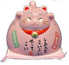 Maneki Neko Tea Cup PINK