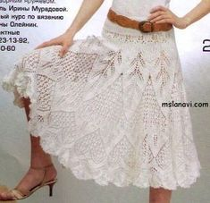 летняя юбка юбка крючком