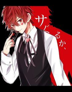 Cute Anime Boy, Anime Guys, Vocaloid, Karma Y Nagisa, Nisekoi, Diabolik Lovers, Drawing People, Aesthetic Anime, Otaku