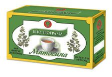Lemon Balm/Melissa #Tea Enhance Sleep, Sedative, Cramps, Anxiety - 20 tea bags