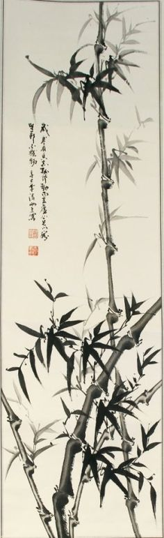 Four Chinese Scroll Paintings of Flowers : Lot 159