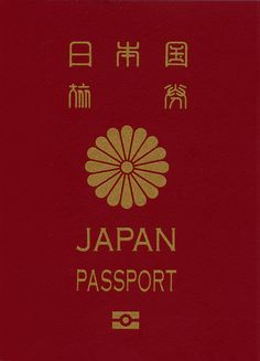 Explore the world's passports by color. What color is your passport? Do you have a favorite passport design? Yamaguchi, Geisha, Id Japan, Passport Online, Divorce Papers, Marriage Certificate, Passport Cover, Kyushu, Japanese Culture