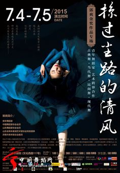 Musicals, Ballet, Dance, Movies, Movie Posters, Dancing, Films, Film Poster, Cinema