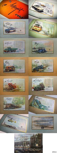 Календарь «Автоэкспорт» 1961 год Календарь Автоэкспорта 1961 года удивляет своим качеством для того времени - позолота, тиснение и потрясающая работа советских дизайнеров и художников.