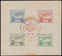 Japan, Michel 196-198, 1934 Mi.Bl.1, Exhibition issue air-mail souvenir sheet with red special postmark from 1. of day; L spot - by/on/at razitkovaneho souvenir sheet nepodstatne, overall very nice and with regard to ostatnim temto arsikum in the market also supernormal quality, without usual folds or close margins, cat. 2.400EUR