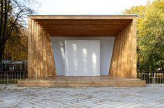Открытая сцена в Перовском парке