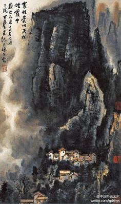 "Li Keran ""Lin Chong Shanmao who lives in haze""] this make people feel a kind of picture structure stands millennium Chinese landscapes, Fan Kuan-style full composition, mountain oncoming. ""Black, full, extraordinary rise of"" the Lee landscape style in this piece to be fully demonstrated, and Maolin Chongshanzhong seamless, houses standing quietly in the mountains, dense haze rose up around the middle of the gas."