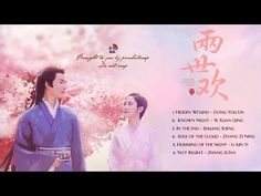 [Playlist] OST 两世欢 - The love lasts two minds Artist Album, Love, Regrets, Music Songs, Mindfulness, Youtube, Amor, Consciousness, Youtubers