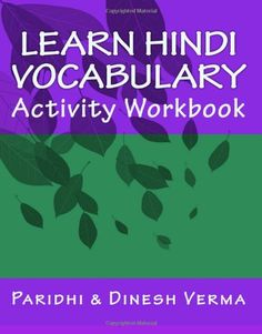 Learn Hindi Vocabulary Activity Workbook (Hindi Edition) by Dinesh Verma http://www.amazon.com/dp/1441402780/ref=cm_sw_r_pi_dp_mF8Xwb0P0R785