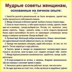 Нельзя... (49) Одноклассники