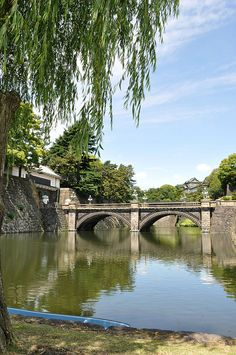 Imperial Palace Gardens - Tokyo, Japan