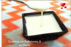 Πόσες συνταγές βλέπουμε καθημερινά με 2 ή 3 υλικά όπου το βασικό τους υλικό είναι το ζαχαρούχο γάλα…. Αυτό με έκανε να πειραματιστώ ώστε να καταφέρω να φτιάξω το δικό μας Ζαχαρούχο! Είναι πάρα πολύ απλό και εύκολο! ΥΛΙΚΑ 50 γρ. Σκόνη άπαχο γάλα 30 γρ στέβια κρυσταλλική σε αναλογία 1:3 ή 1 κ.σ. υγρή … Sugar Free Recipes, Sweet Recipes, Snack Recipes, Snacks, Healthy Desserts, Healthy Recipes, Healthy Meals, Greek Sweets, Low Calorie Recipes