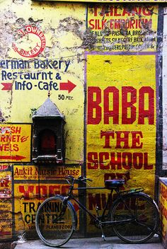 Baba the school of music