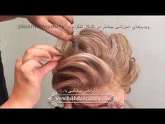 Bakhshi Academy of Hair design آموزش رایگان شنیون جدید با تکنیک بسیار کا...