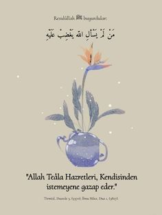Hadis, Hadis-i Şerif, Kısa Hadis-i Şerifler Hafiz, Inspirational Wallpapers, Quran Verses, Allah, Islamic Quotes, Beautiful Words, Religion, Spirituality, Faith