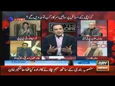 Off The Record - 7 Jan 2016 | Latest Pakistani Talk shows 2016