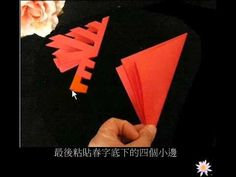 Chinese Culture is awesome! Learn Chinese language from Karen - A Chinese girl. I will master you in pronouncing chinese words with Pinyin. Chinese Arts And Crafts, Chinese New Year Crafts For Kids, Chinese New Year Activities, Chinese New Year Card, Chinese New Year Decorations, Chinese Holidays, Paper Art, Paper Crafts, Diy Paper