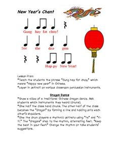 chinese new year elementary music lessons and activities
