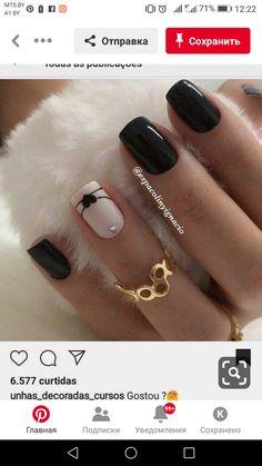 Chic Nails, Classy Nails, Stylish Nails, Trendy Nails, Toe Nails, Pink Nails, Ongles Bling Bling, Manicure Nail Designs, Nagellack Design